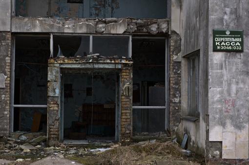 chernobyl edificio abandonado