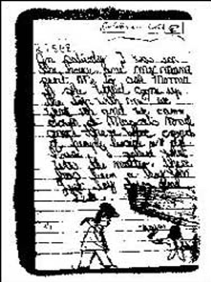Una página del diario