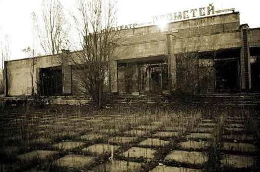 pueblos fantasma