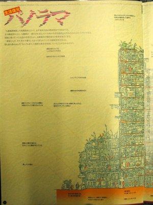 kowloon45