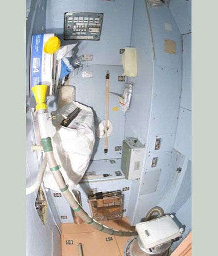 bano-espacial