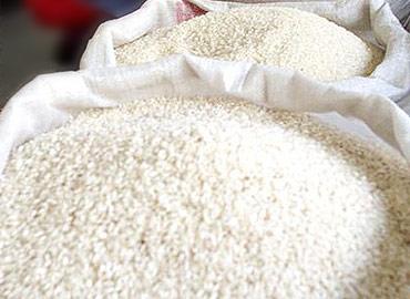 arroz_milagroso