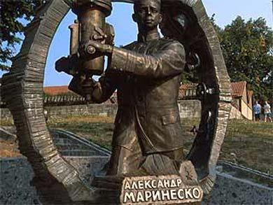 es-marinesko3904