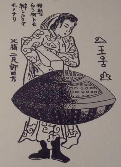 ovni_antiguo_japon