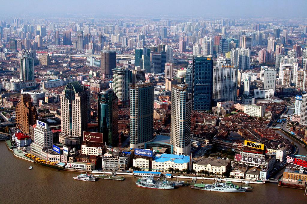 Ciudad de Shangh?i