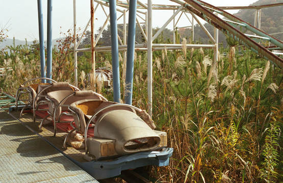 abandoned_fairground_attraction