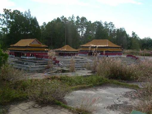 temple_courtyard_2008