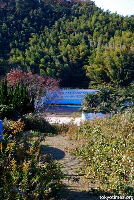 Parques Acuáticos abandonados Abandonos_japon