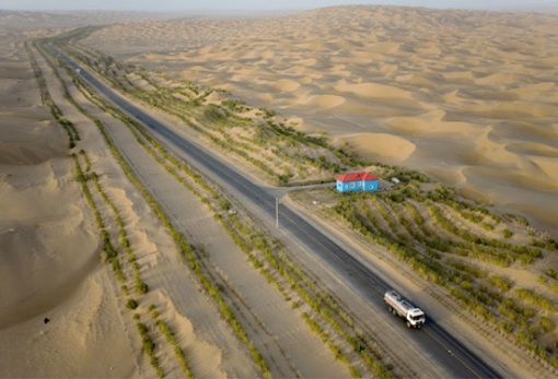 tarim-desert-highway