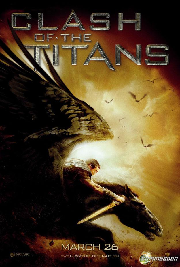 La butaca oscura. Furia de Titanes (2010)
