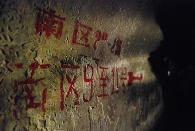 Ciudades bajo tierra, la ciudad oculta de Mao.