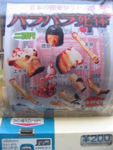 juguetes japoneses...imperdible