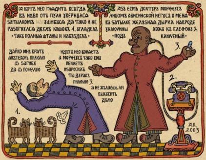 Carteles de películas al más puro estilo medieval Matrix