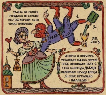 Carteles de películas al más puro estilo medieval Spiderman