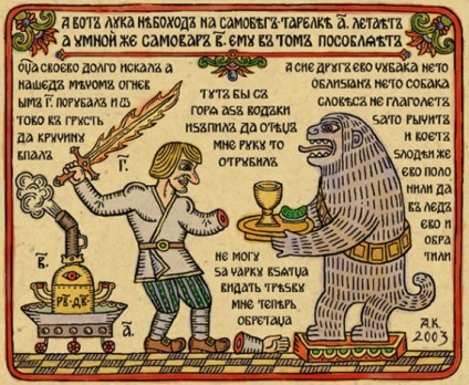 Carteles de películas al más puro estilo medieval Star-wars