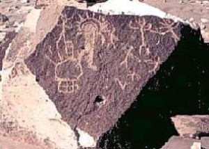 Pinturas antiguas relacionadas con la Biblia Extraterrestre