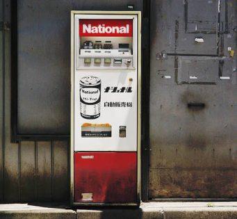 Máquinas expendedoras poco habituales *O* Baterias