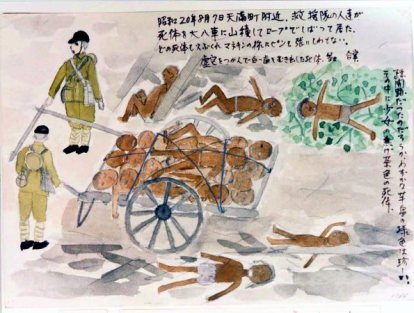 Hiroshima 2/3: Recuerdos [parte 2 de 3]