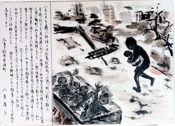 Los dibujos que los supervivientes de Hirohisma hicieron  El blog