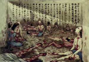 Trilogía sobre Hiroshima (II): Recuerdos