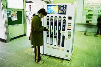 Máquinas expendedoras poco habituales *O* Paraguas