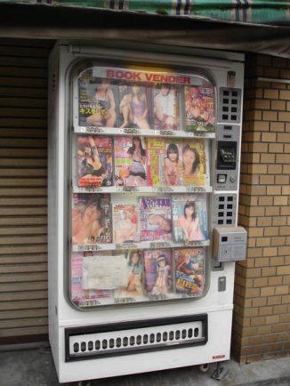 Máquinas expendedoras poco habituales *O* Porno