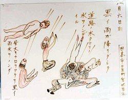dibujos supervivientes bomba ato