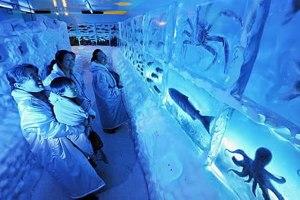 Kori no Suizokukan. El acuario helado.