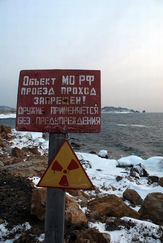 Bases de submarinos abandonadas en Rusia
