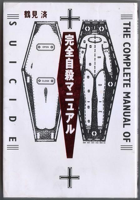 Guía del buen suicida, Kanzen Jisatsu Manyuaru. Completo-manual-del-suicidio