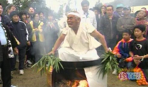 Japonés cocido a fuego lento