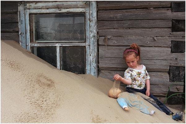 Shoyna. Las esquinas del mundo (1)