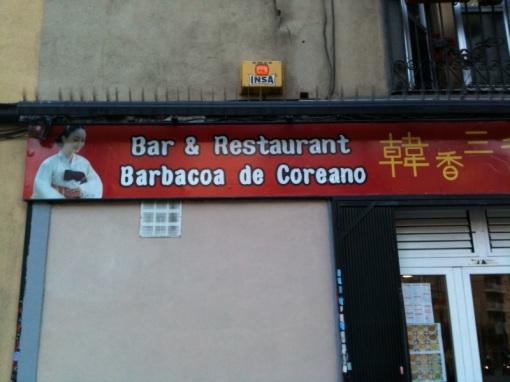 http://tejiendoelmundo.files.wordpress.com/2011/07/barbacoa1.jpg?w=510&h=382
