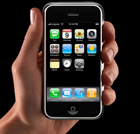 El primer tel fono m vil de la historia el pensante for Moviles modernos