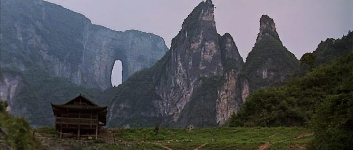 Tema serio zhangjiajie la monta a de la puerta del cielo for Puerta al cielo china