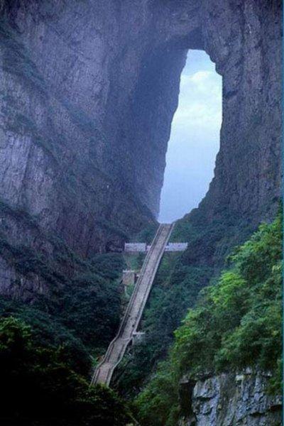 Planeta mágico. Zhangjiajie: La montaña de la puerta del cielo.